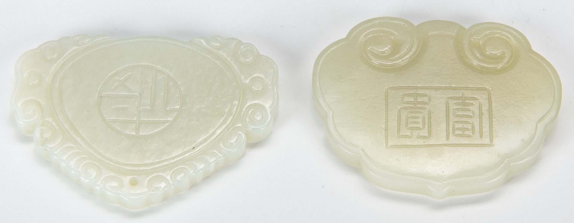 Lot 452: 5 Chinese Jade items including 4 plaques & 1 disc