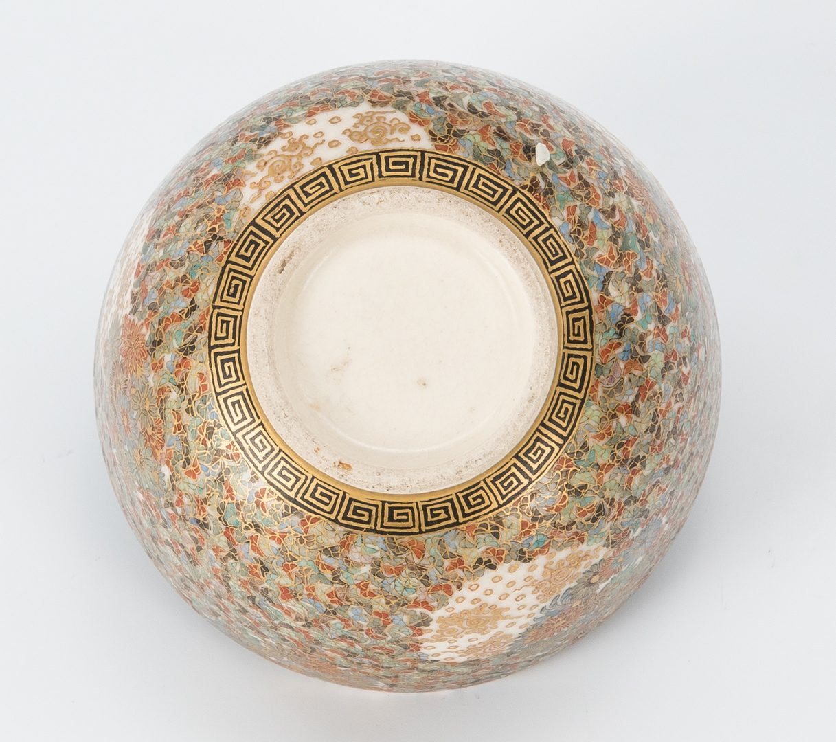Lot 455: Asian Porcelain Butterfly Bowl & Jade Stand