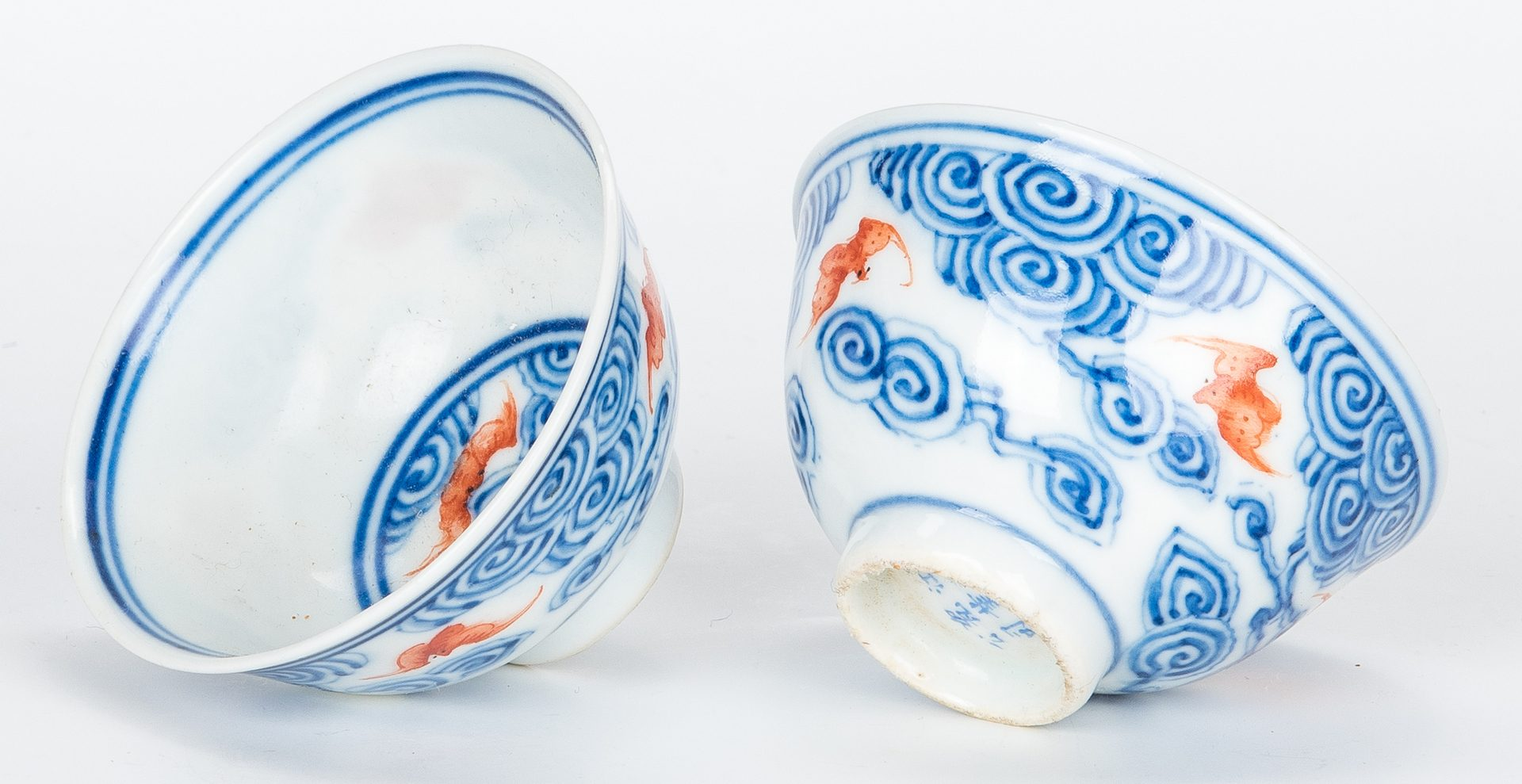 Lot 456: 8 Chinese Porcelain items incl. wine cups
