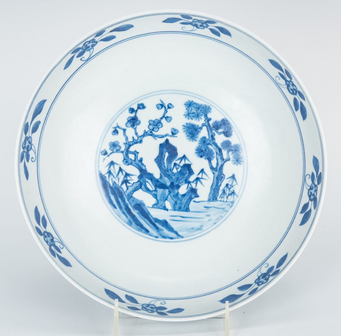 Lot 459: Chinese Blue & White Porcelain Fruit Bowl