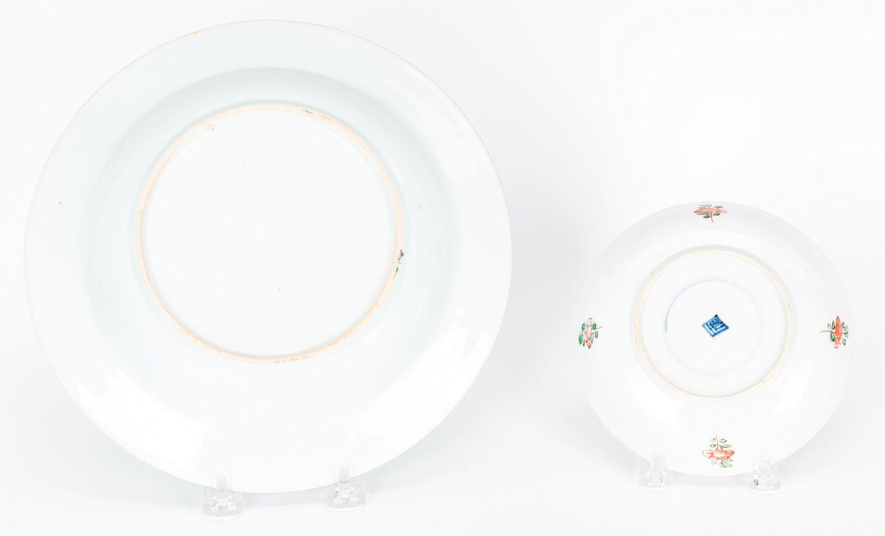 Lot 467: 4 Famille Verte Porcelain Items, 19th c.