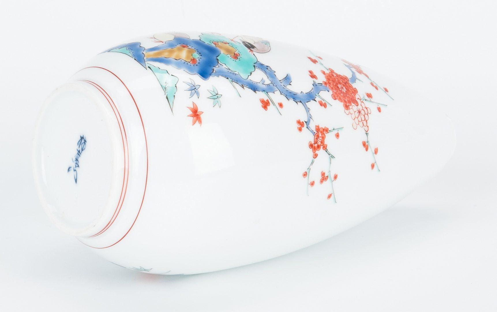 Lot 472: 7 pcs. Japanese Porcelain