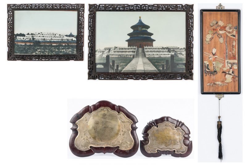 Lot 8: 2 Framed Chinese Photos, 1 Hardstone Plaque & 2 Presentation Plaques