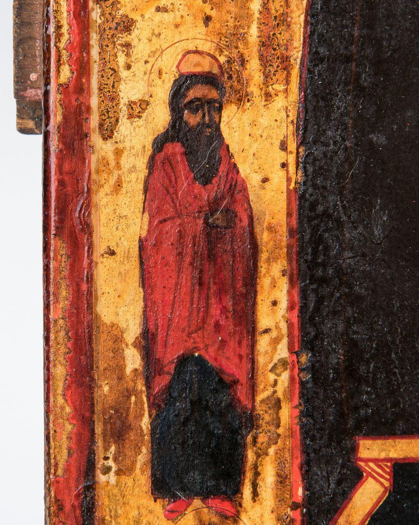 Lot 183: Romanian or Greek Orthodox Madonna & Child Icon