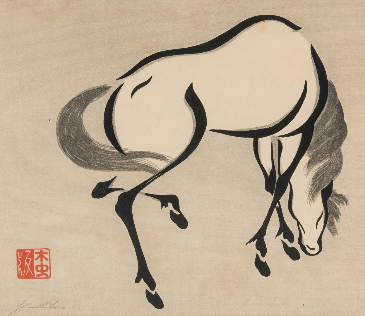 Lot 18: 3 Chinese Works of Art, incl. Courtier Painting, Horse Prints