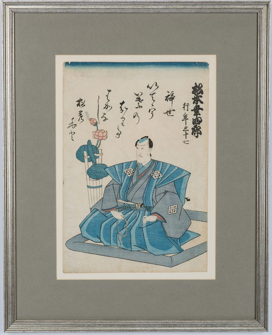 Lot 19: 5 Japanese Wood Block Prints, incl. Kunisada, Kuniyoshi
