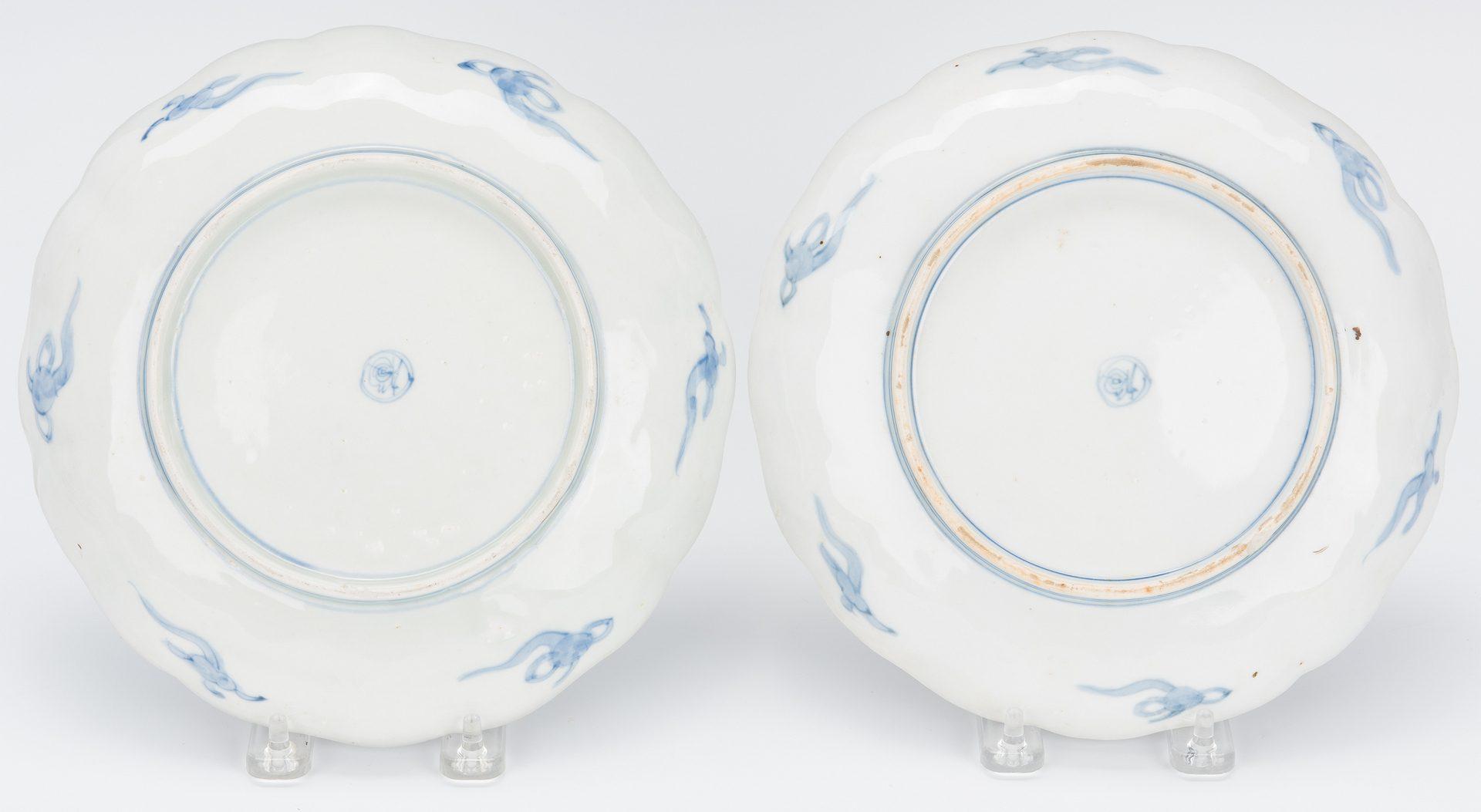 Lot 202: 9 Japanese Imari Plates