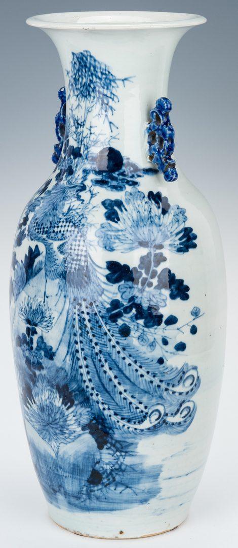 Lot 203: Asian Blue & White Porcelain Vase