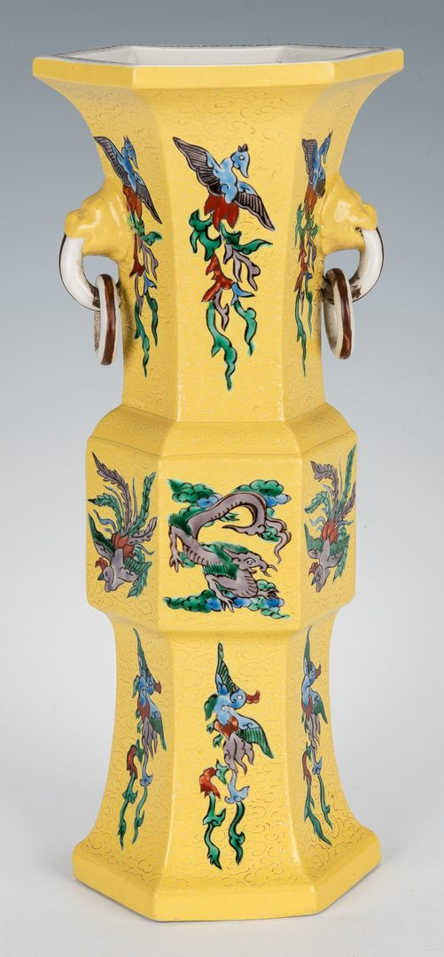 Lot 205: Yellow Glaze Gu Vase