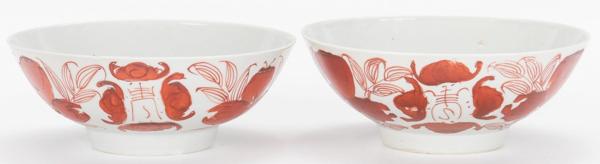 Lot 209: 12 pcs Chinese Export porcelain inc. battle scene