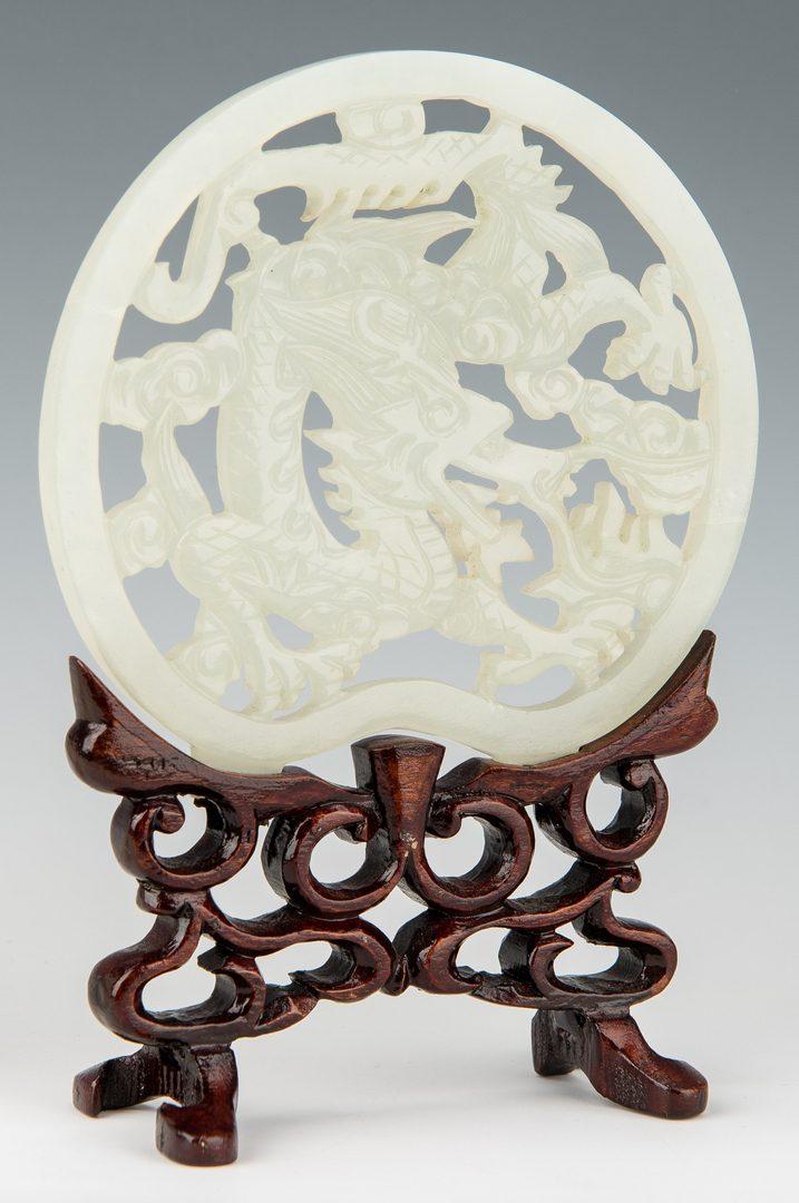 Lot 219: Carved White Jade Disk & Pen Rest
