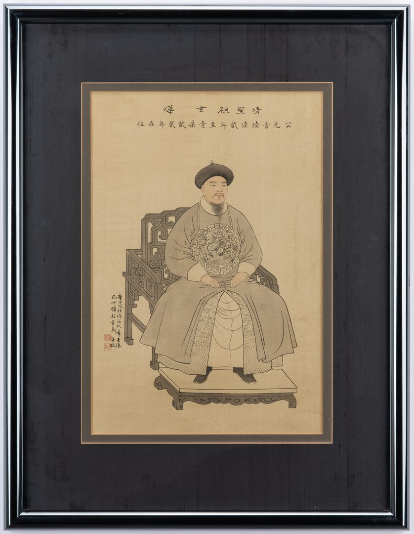 Lot 233: 3 Chinese Ancestor Ink & Watercolor Portraits
