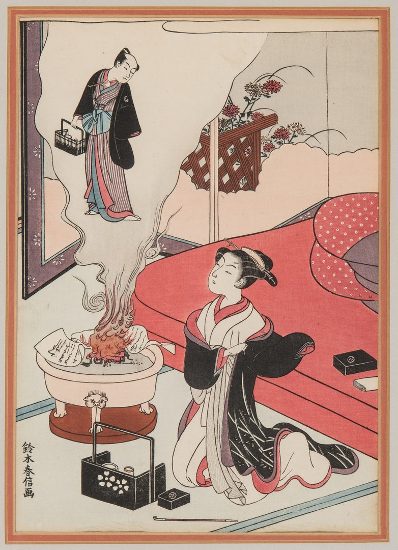 Lot 235: 7 Framed Japanese Woodblock Prints