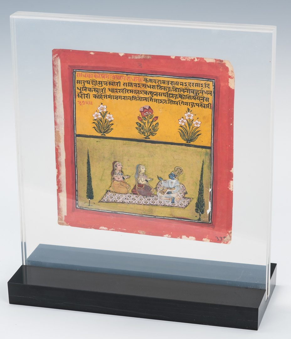 Lot 24: Indian School Watercolor & Gouache Painting