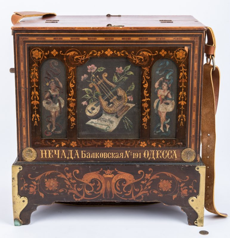 Lot 375: Russian Walzendrehorgel – Street Organ