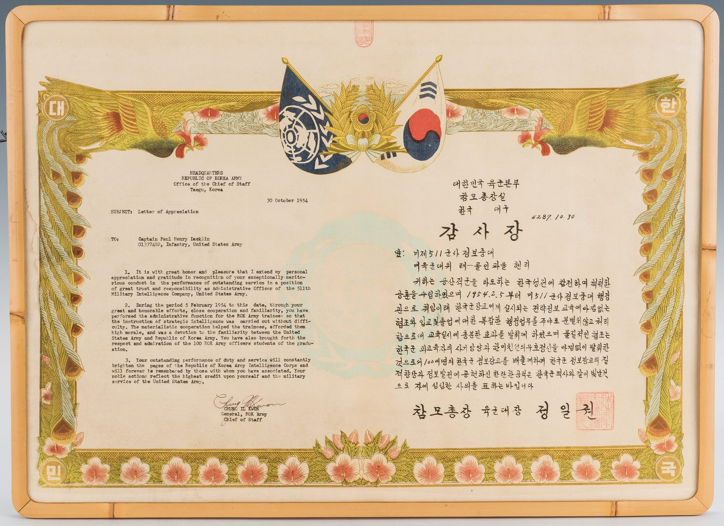 Lot 389: D.W. MacArthur, Chung Il-kwon – 2 Signed Military Items