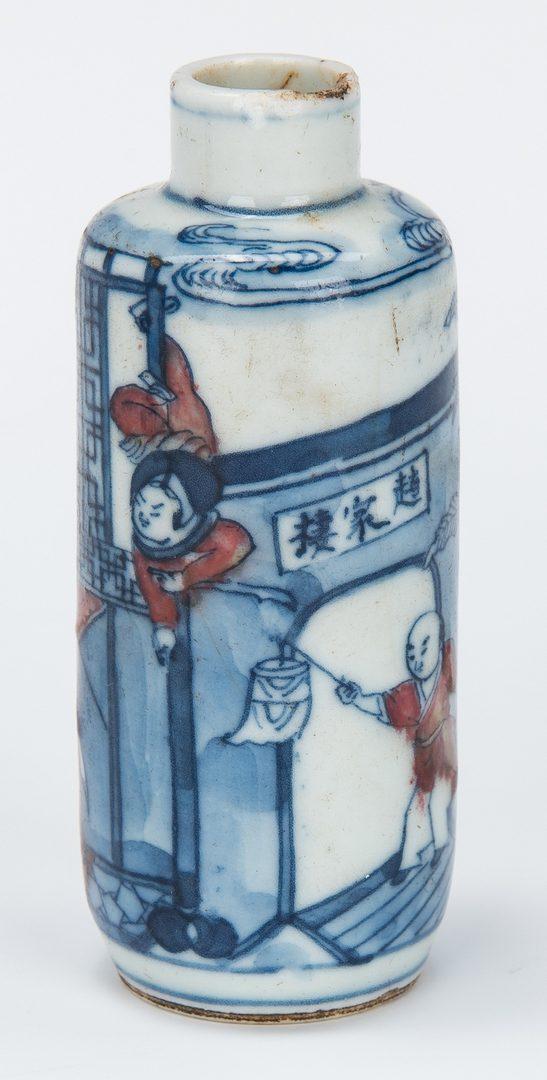 Lot 5: 3 Chinese Snuff Bottles incl. Peking Glass