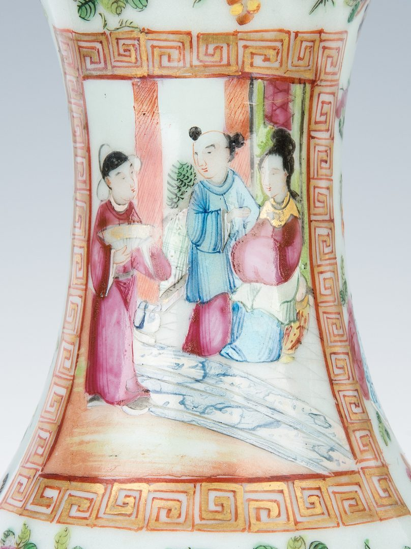 Lot 6: Pr. Chinese Famille Rose Porcelain Vases
