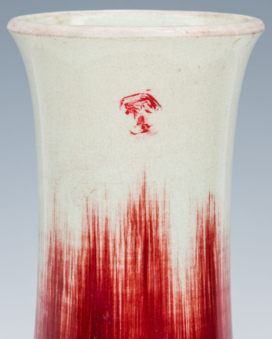 Lot 9: Oxblood and Celadon Flambe Vase