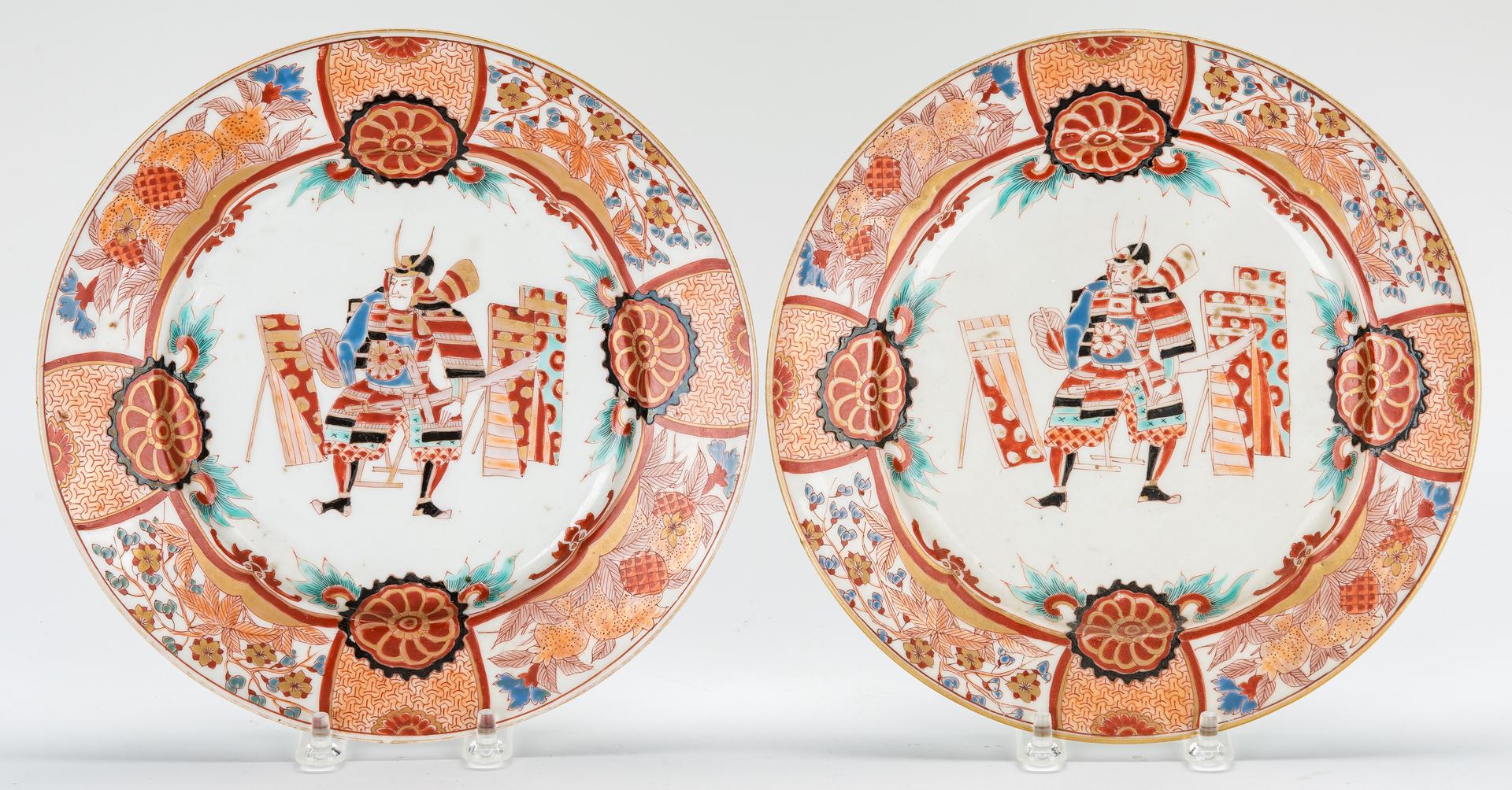 Lot 10: 6 Japanese Porcelain Items, incl. Imari Charger