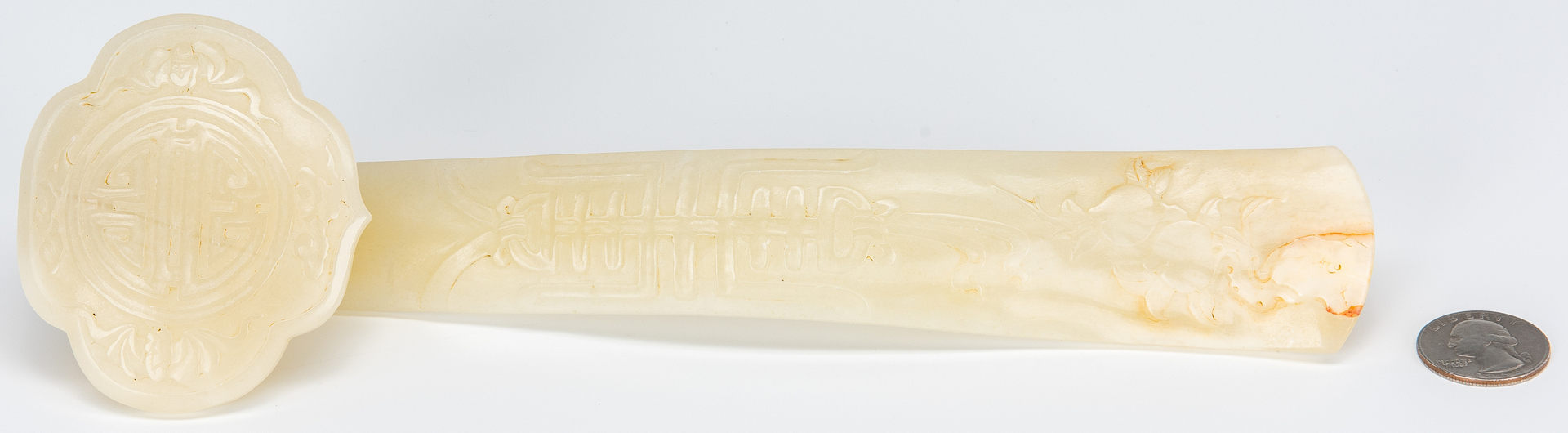 Lot 15: Chinese White Jade Ruyi Scepter