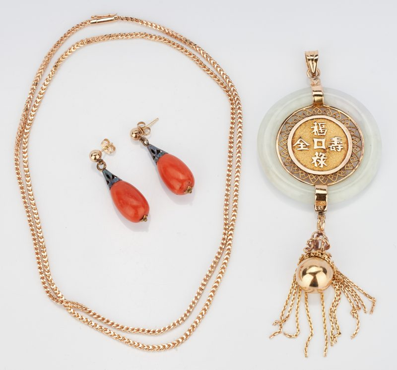 Lot 20: 18K jade pendant & chain with 14K coral earrings