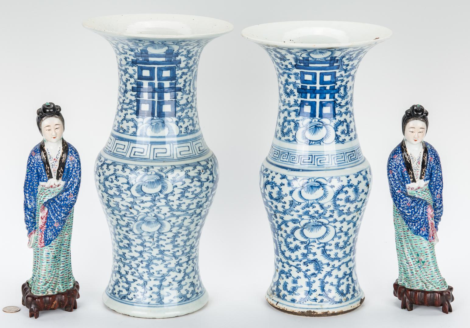 Lot 334: 4 Asian Porcelain Items