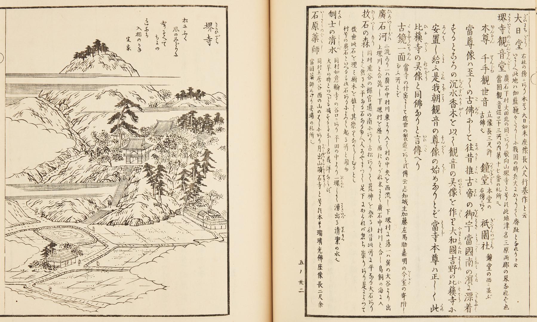 Lot 340: Akatsuki – Woodblock views of Awaji no Kuni