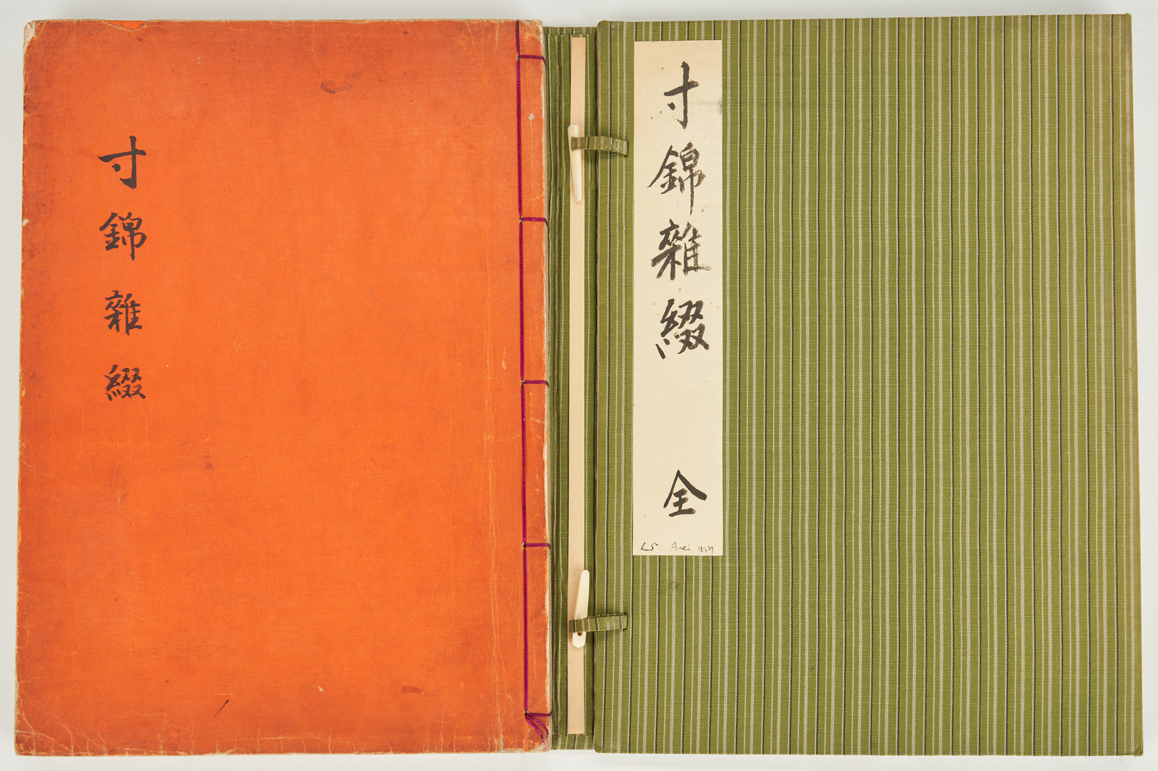 Lot 341: 3 Bound Collections of Japanese Woodblock Books