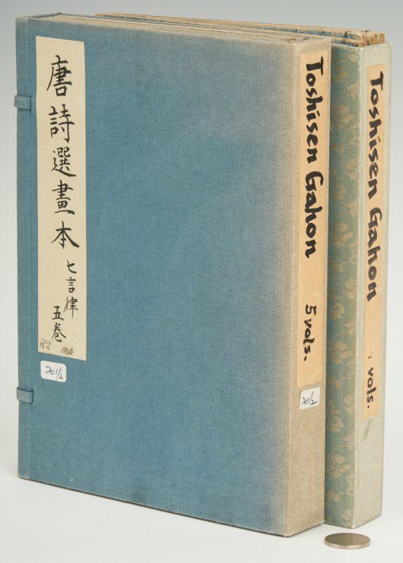 Lot 342: Hokusai and Sensei, Illustrations of Chinese Poems