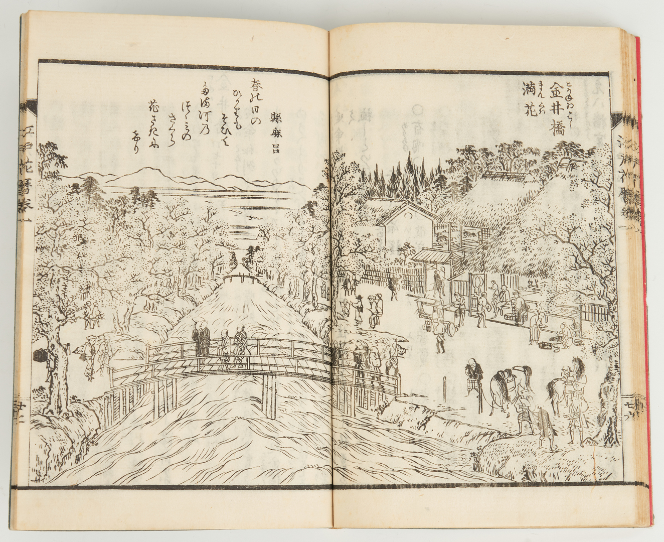 Lot 344: Flower Calendar of the Famous Places in Edo