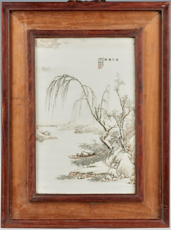 Lot 3: Attr. He Xuren, Winter Landscape Plaque
