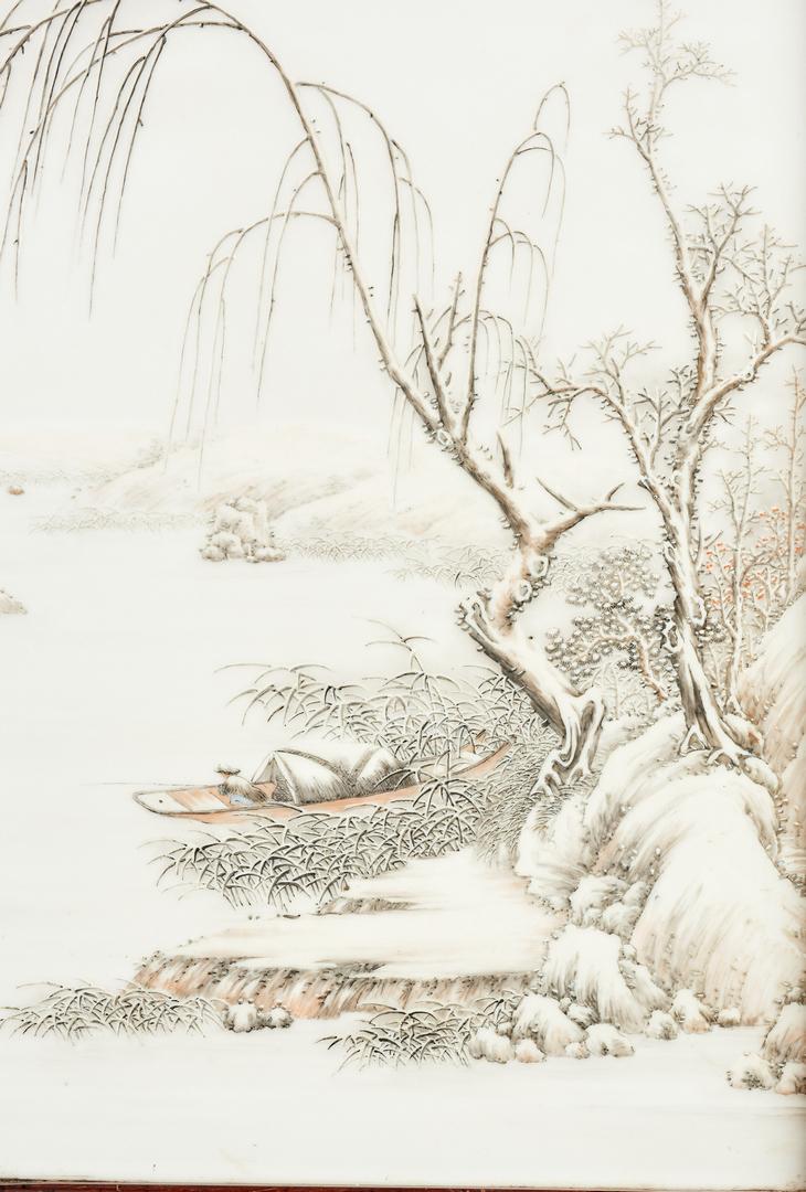 Lot 3: Attr. He Xuren, Winter Landscape Plaque