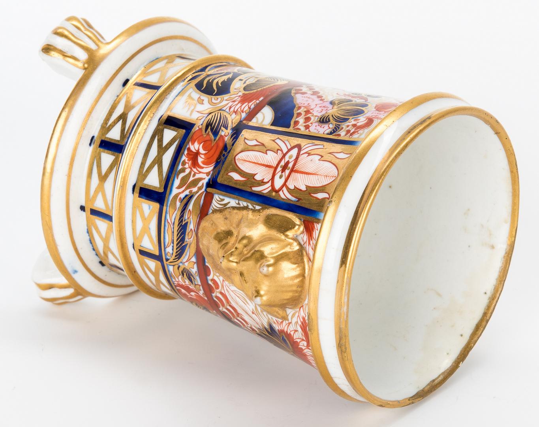 Lot 455: 7 Pcs. English Porcelain, Worcester & Royal Crown Derby