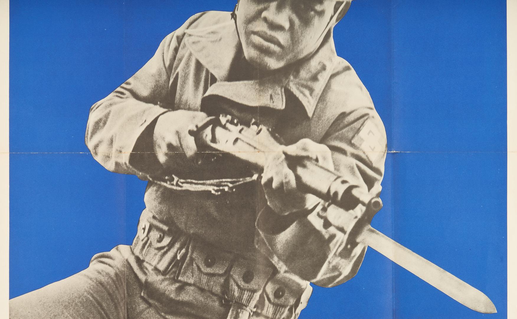 Lot 642: WWII U. S. Propaganda Poster, Joe Louis