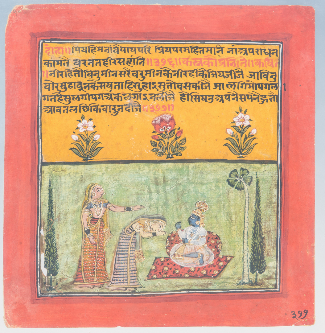 Lot 764: 3 Asian Items, incl. Indian School Watercolor & Gouache Painting
