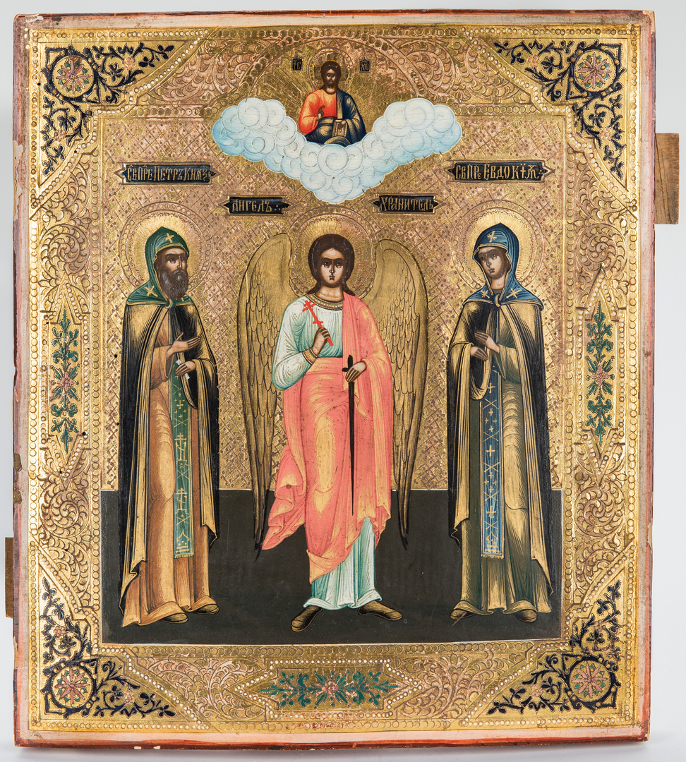 Lot 80: Russian Icon w/ Saints and Archangel