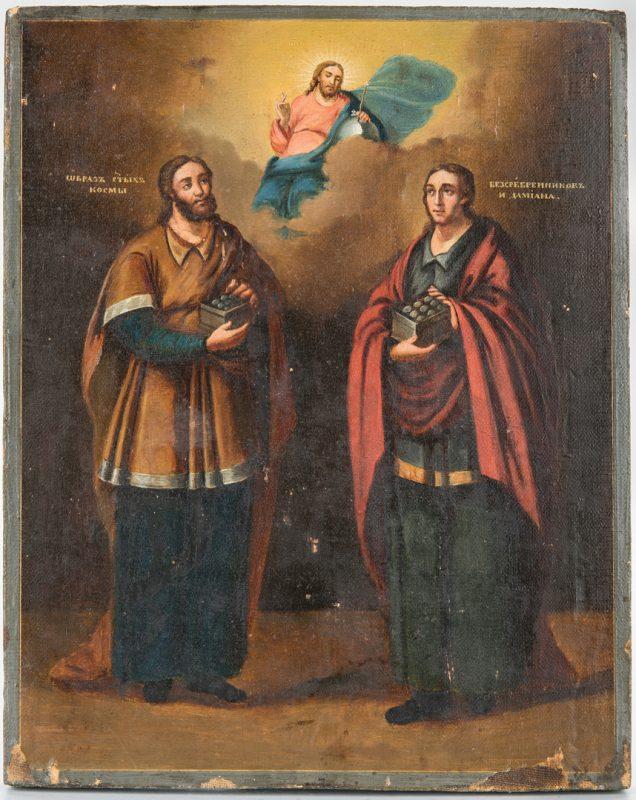 Lot 82: Russian Altar Panel, Cosmas & Damien