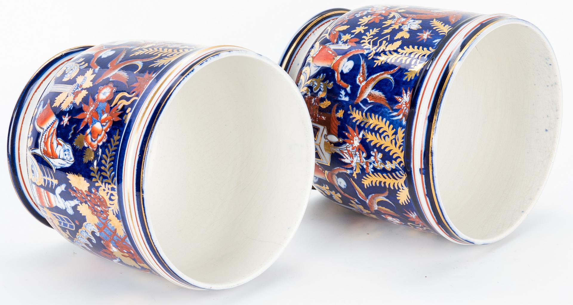 Lot 840: 5 English Ceramic Pieces, Platter, Plates & Cache Pots