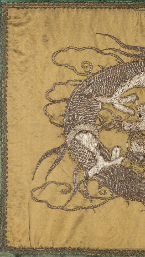 Lot 967: Framed Chinese Embroidered Dragon Textile