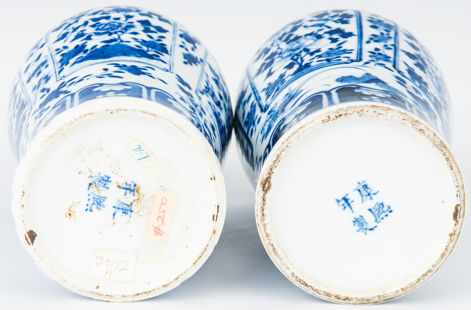 Lot 1001: Pr. Chinese Blue and White Vases plus Cloisonne Vase, 3 items