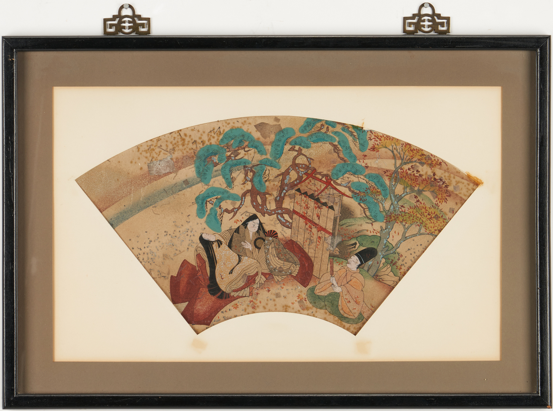 Lot 1007: 2 Japanese Fan Shaped Paintings