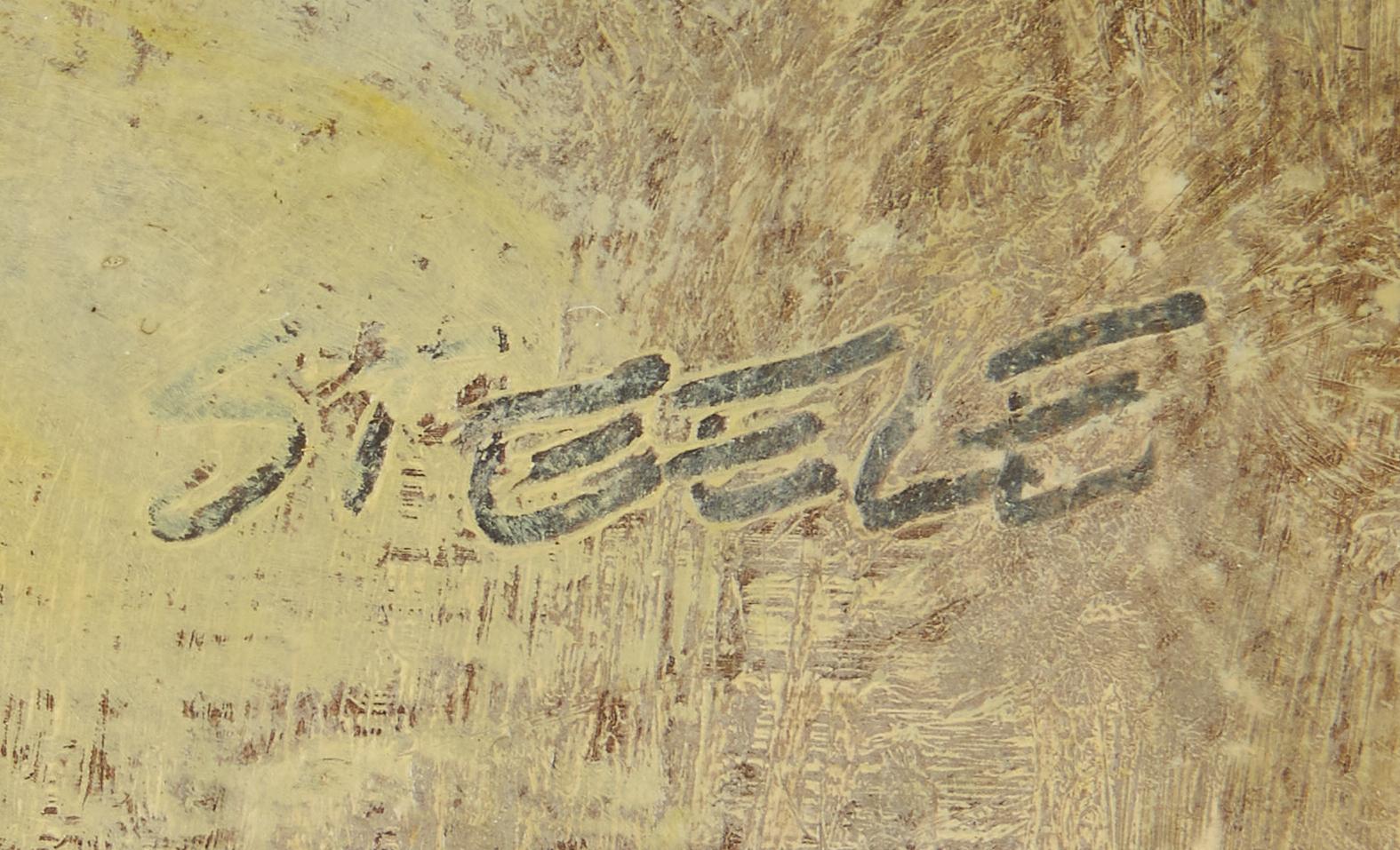 Lot 1009: 2 Darryl Glenn Steele O/C Paintings
