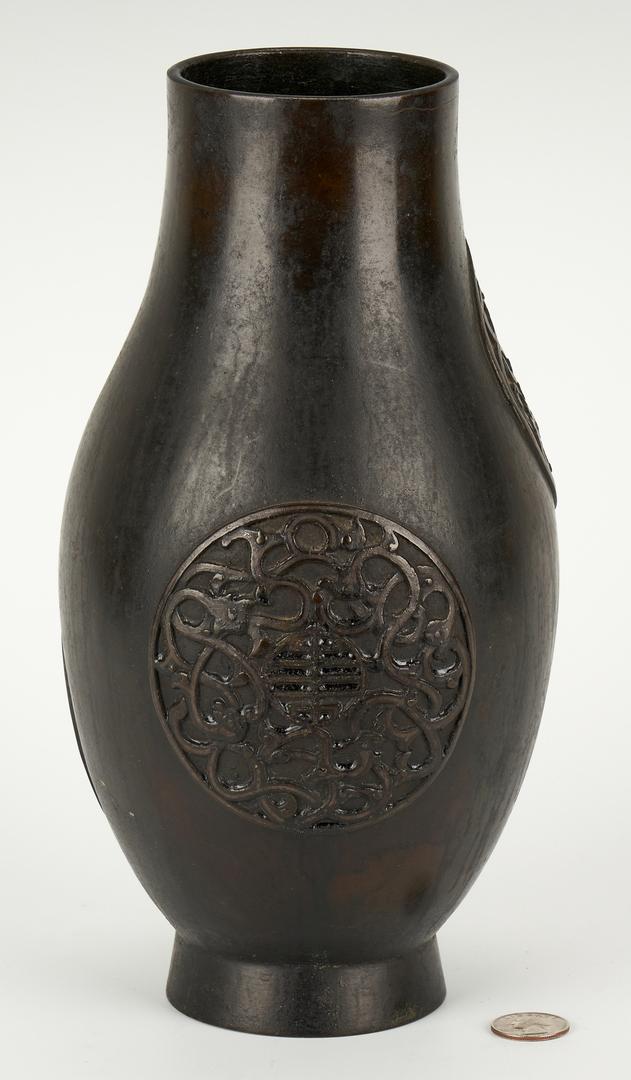 Lot 16: Chinese Bronze Vase and Meiji Pedestal
