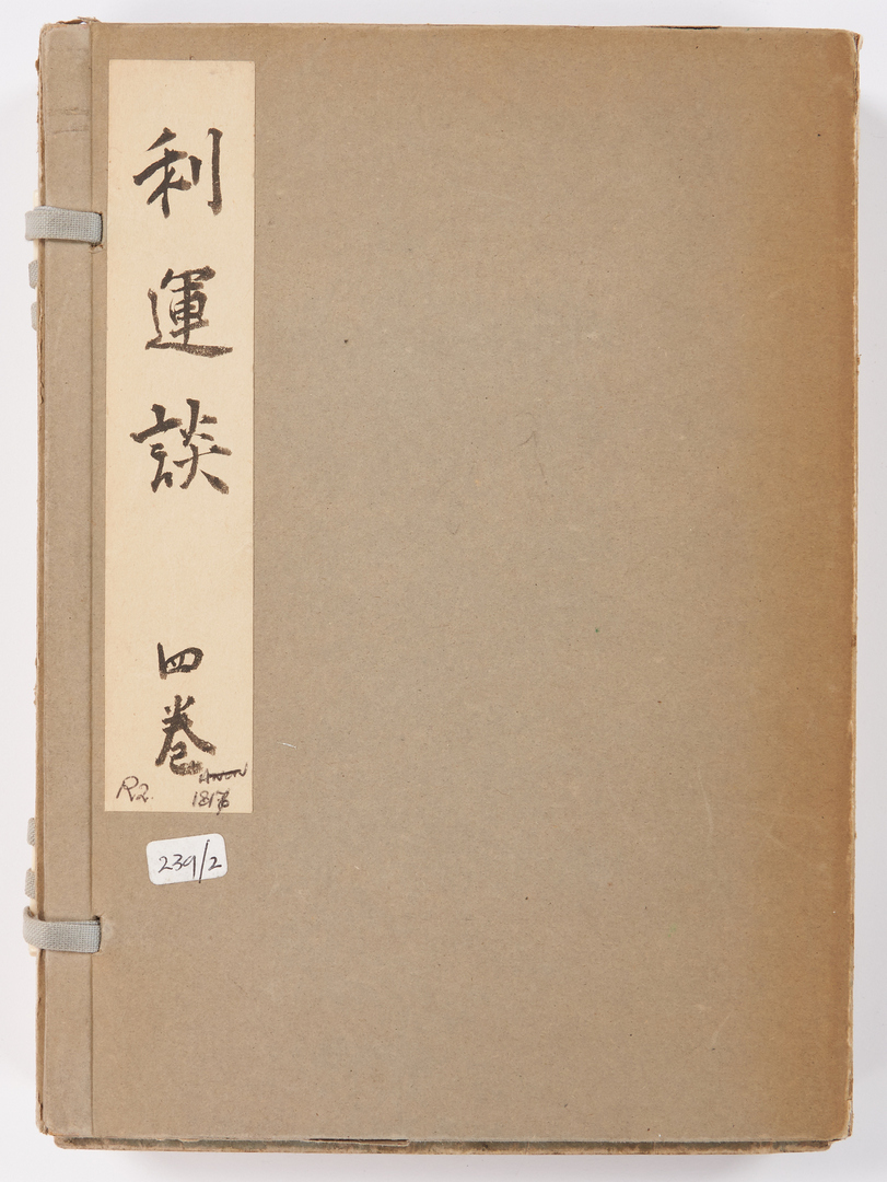 Lot 18: 7 Bound Groups of Japanese Woodblock Books plus 4 reference books