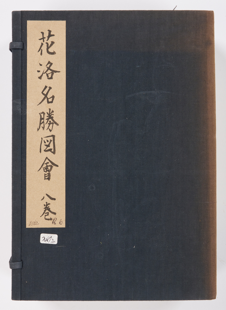 Lot 19: 2 Bound Groups of Japanese Woodblock Books plus 4 loose volumes