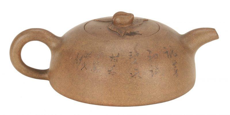 Lot 4: Chinese Yixing Teapot, Cheng Shouzhen