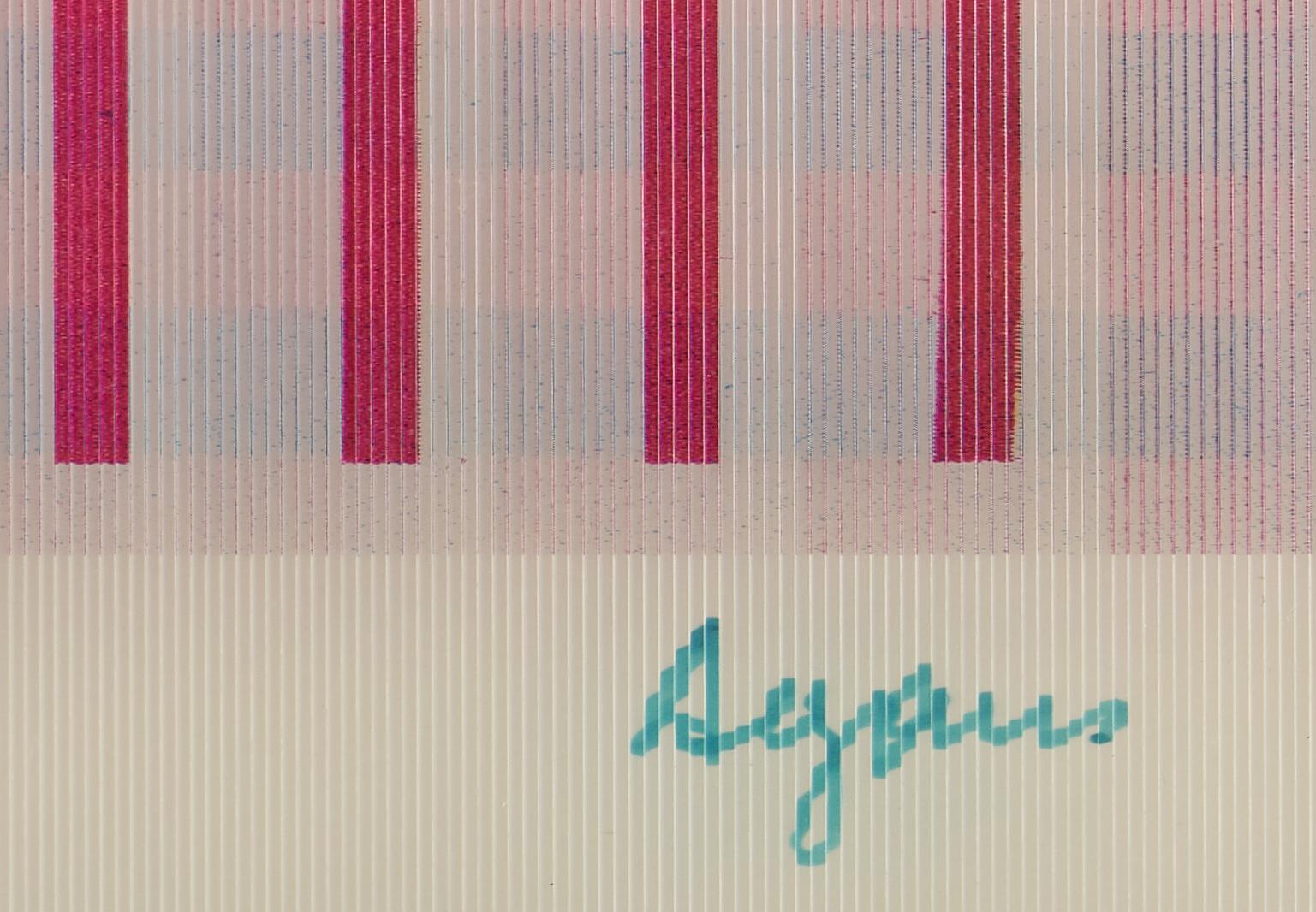 Lot 509: Yaacov Agam Serigraph, Star of David