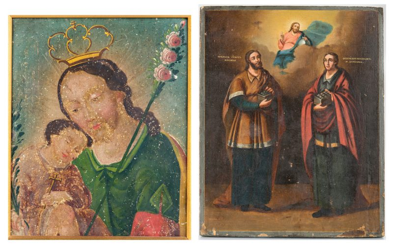 Lot 577: 2 Religious Icons, incl. Mexican Retablo & Russian Altar Panel