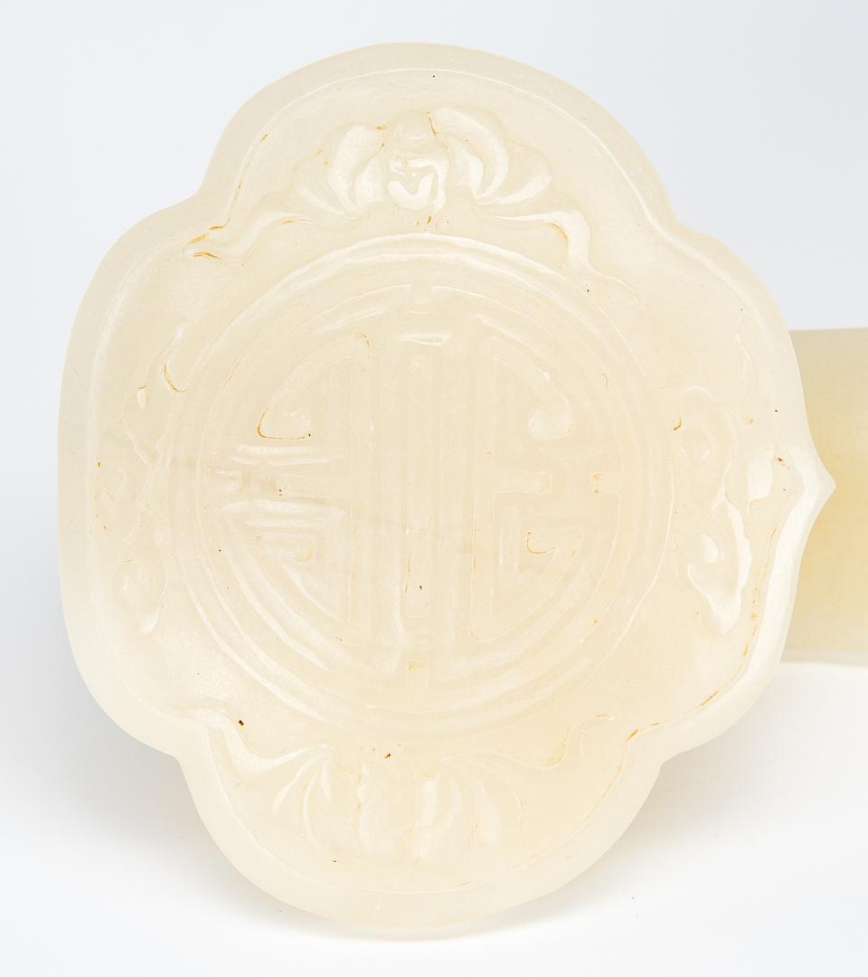 Lot 819: Chinese White Jade Ruyi Scepter